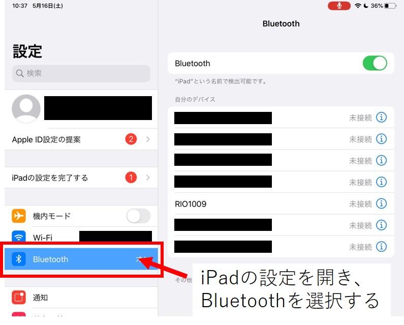 bluetooth_ipad1.jpg