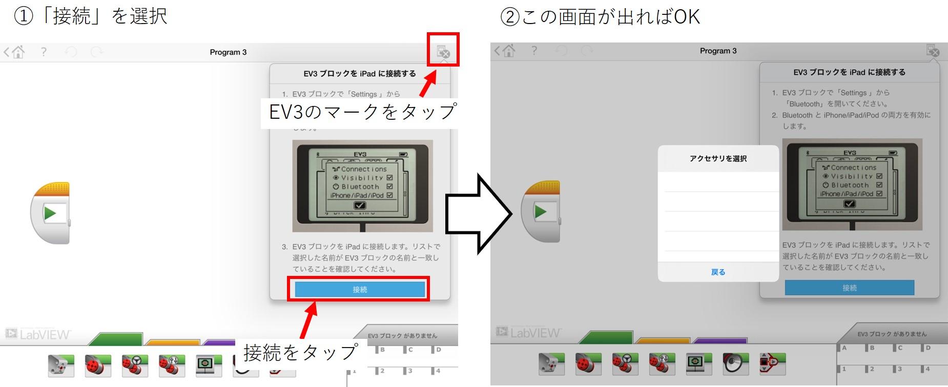 bluetooth_setsuzoku1.jpg