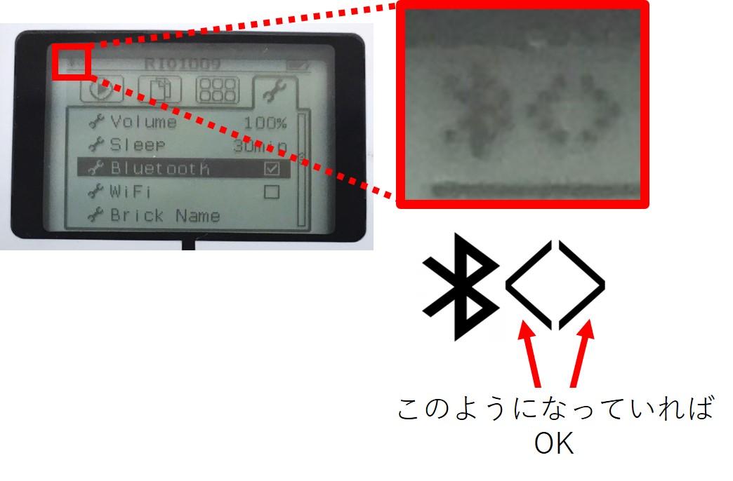 bluetooth_setsuzoku5.jpg