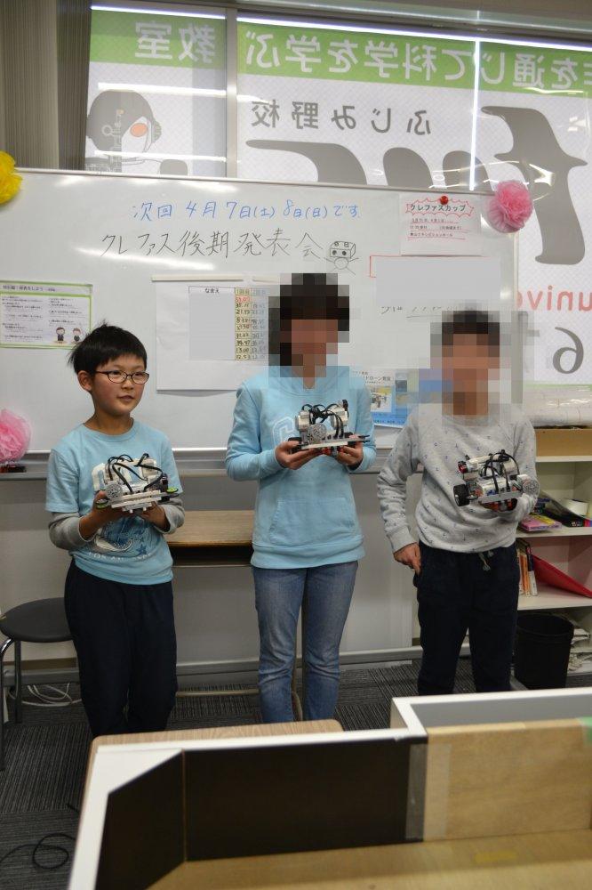 いままでの授業の集大成!ふじみ野市のロボット教室で行われたロボット競技の特集です!
