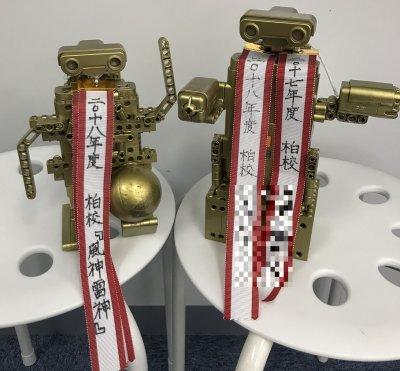 クレファスカップ全国大会の結果!!!