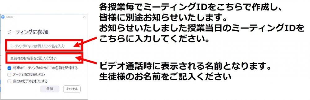 kasiwa16.jpg