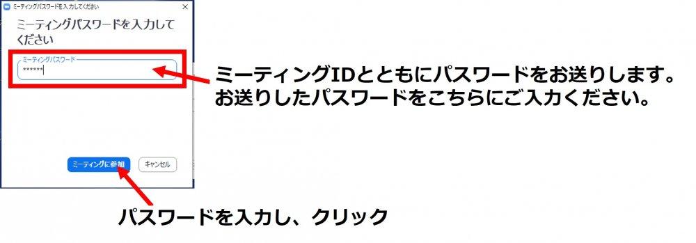 kasiwa18.jpg