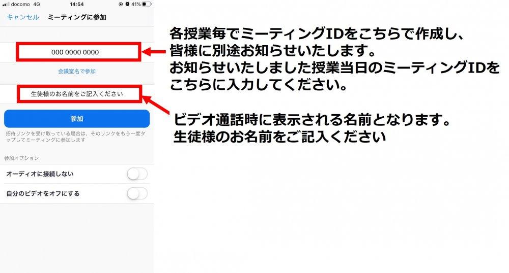 kasiwa4.jpg