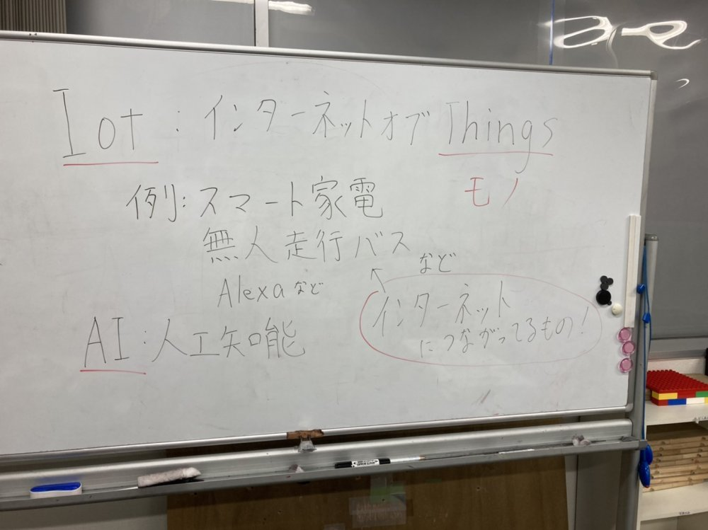 S__10330124.jpg