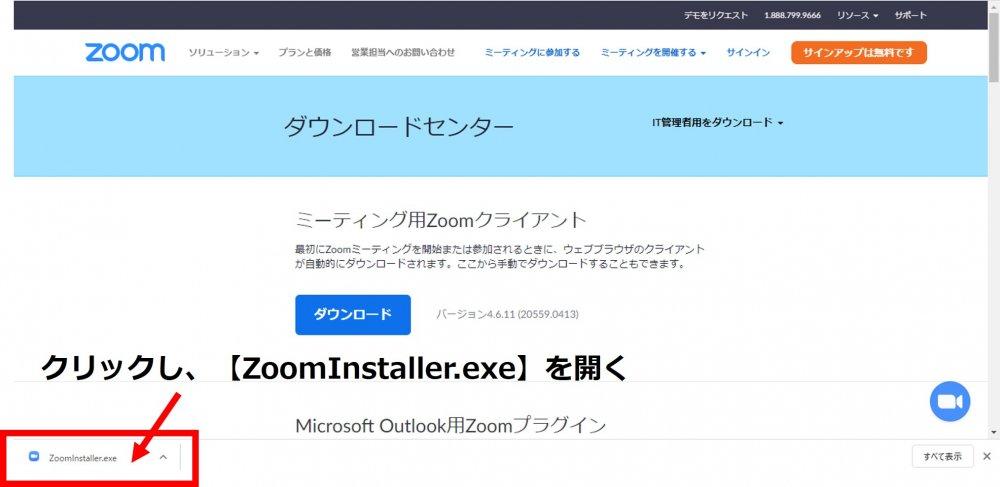 Zoomdownloadcenter2.jpg