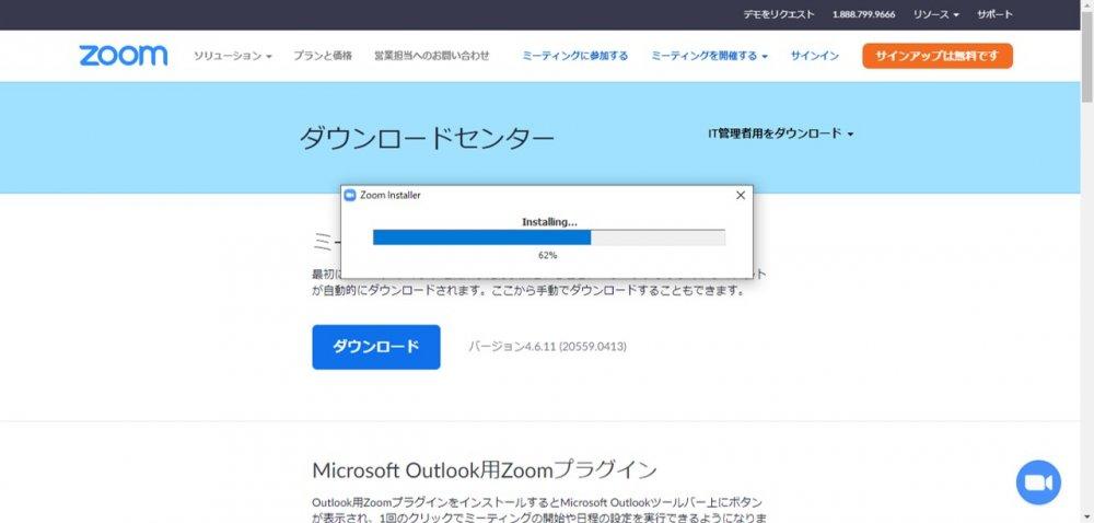 Zoomdownloadcenter3.jpg