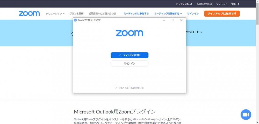 Zoomdownloadcenter4.jpg