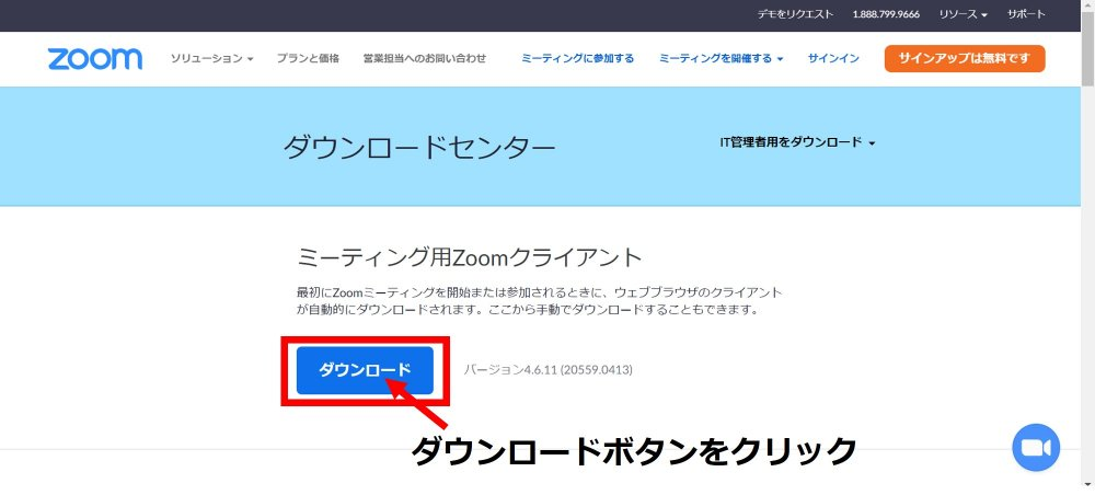 ZoomdownloadcenterN.jpg