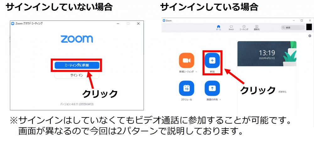Zoomstart2.jpg
