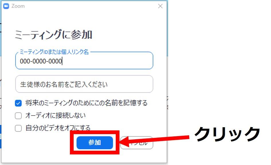 Zoomstart4.jpg