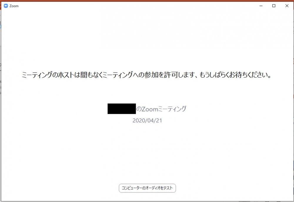 Zoomstart7.jpg