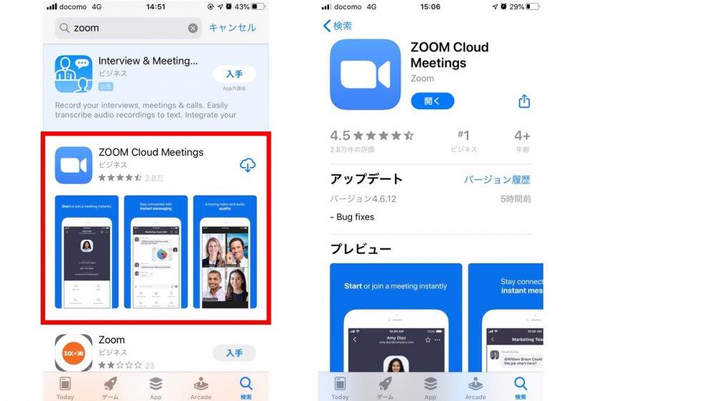 iphonezoom1.jpg