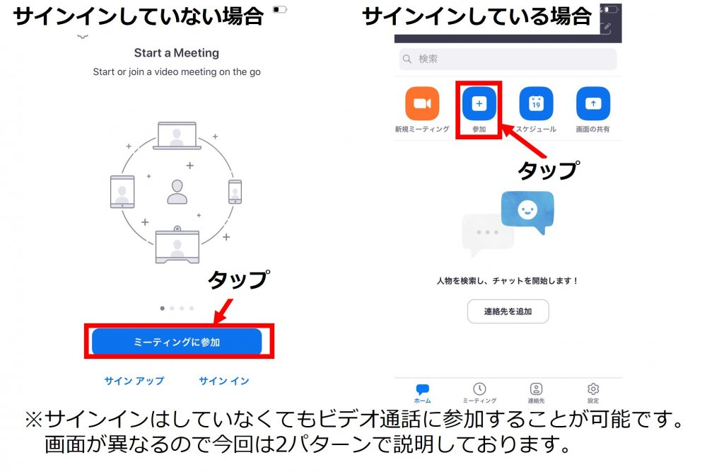 iphonezoom2.jpg