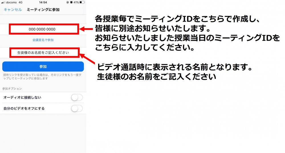 iphonezoom3.jpg