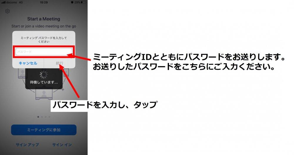 iphonezoom4.jpg