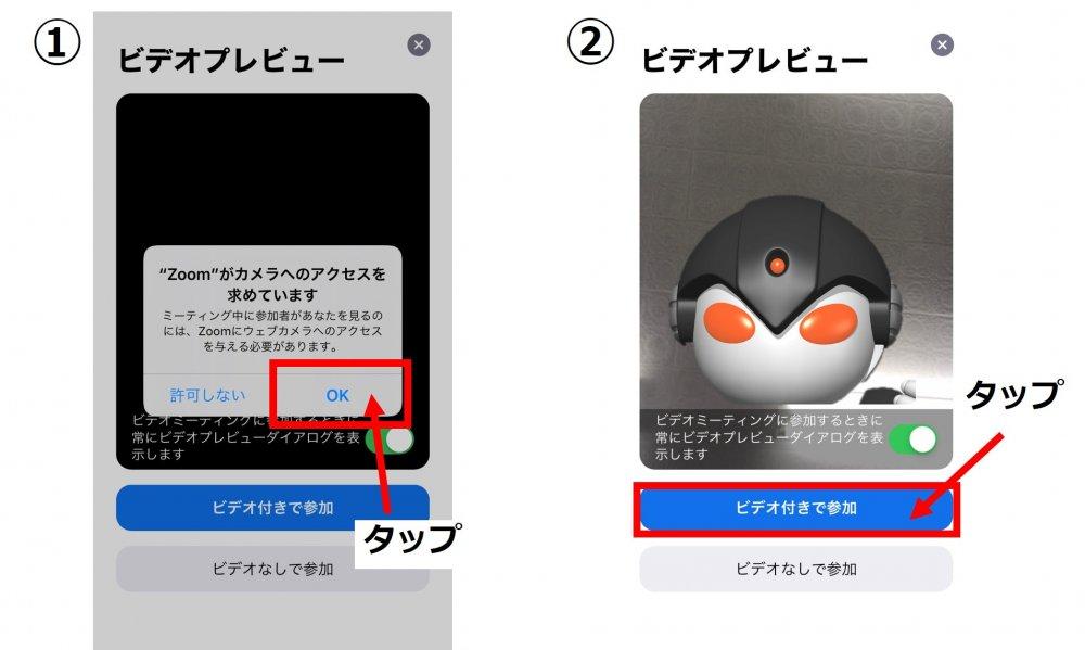 iphonezoom5.jpg