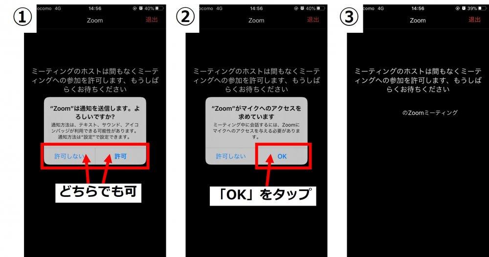 iphonezoom6.jpg