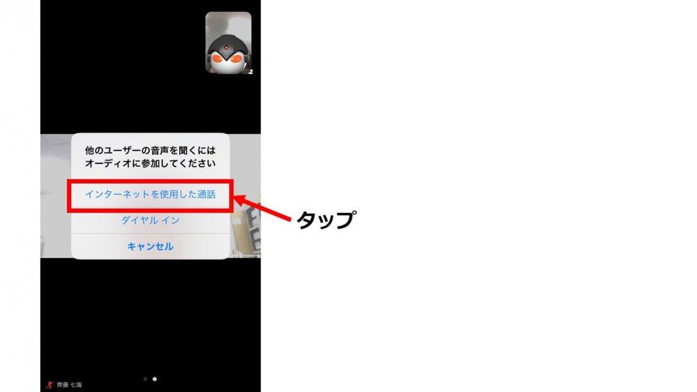 iphonezoom7N.jpg