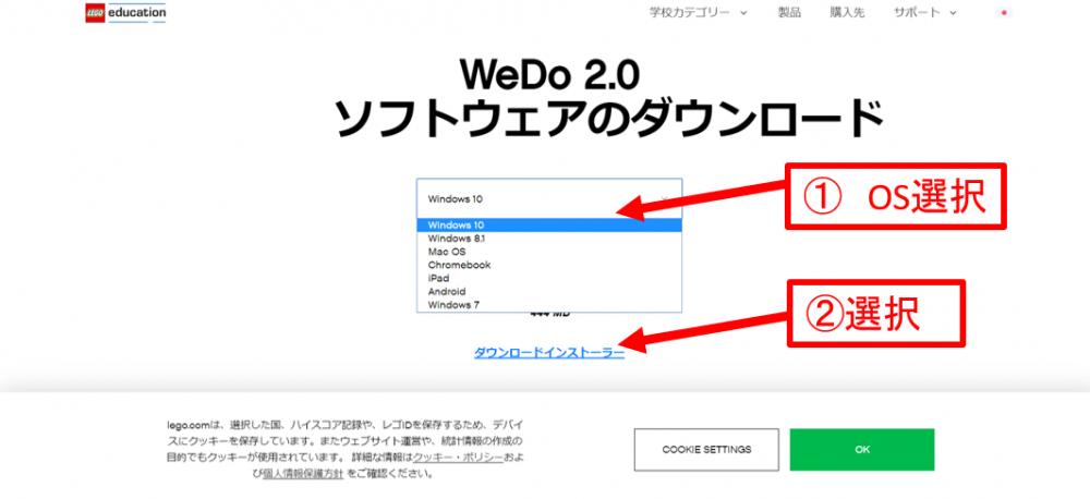 wedo2-1.png